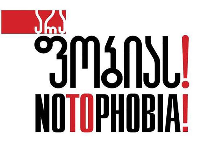 no-to-phobia.jpg