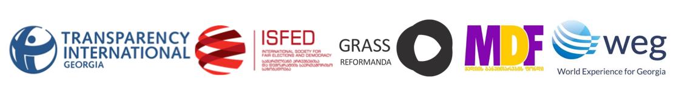 https://grass.org.ge/wp-content/uploads/2017/01/organizations-1-1.png