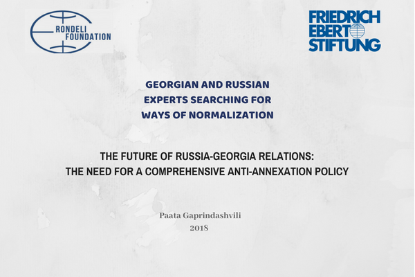 https://grass.org.ge/wp-content/uploads/2018/03/GEORGIAN-AND-RUSSIANEXPERTS-SEARCHING-FORWAYS-OF-NORMALIZATION-2.png
